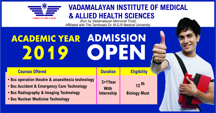 Multi Speciality Hospital in Madurai, Best Hospitals in